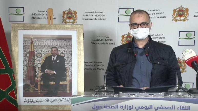 تسجيل 199 حالة إصابة جديدة بفيروس كورونا بالمغرب خلال 24 ساعة