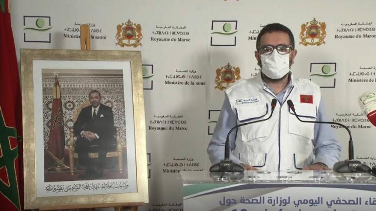 """تسجيل 29 حالة إصابة جديدة بفيروس """"كورونا"""" ليرتفع الإجمالي بالمغرب إلى 8537 حالة"""