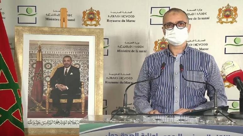 وزارة الصحة… تسجيل 153 حالة إصابة جديدة مؤكدة بفيروس كورونا بالمغرب خلال 24 ساعة
