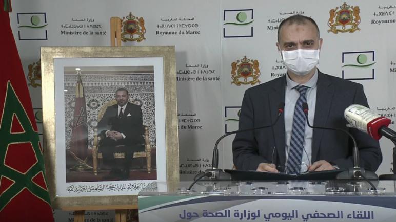 فيروس كورونا… تسجيل 45 حالة إصابة جديدة بالمغرب خلال 24 ساعة