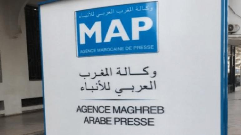 MAP توقف خدمة البث المباشر للندوة الصحفية لوزارة الصحة الخاصة بالوضعية الوبائية بالمغرب