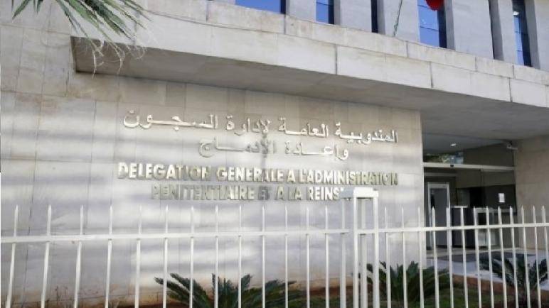 المندوبية العامة لإدارة السجون تنفي تعرض معتقلي أحداث الحسيمة للتعذيب و الإهمال الطبي