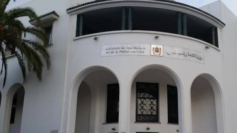 إضراب لمدة يومين بوزارة الفلاحة ودعوة لفتح حوار مع النقابة