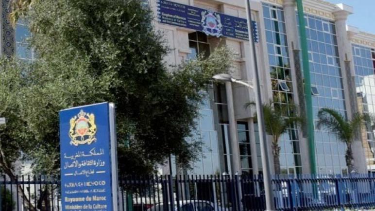 وزارة الثقافة تسترجع آلاف القطع الأثرية المغربية المهربة