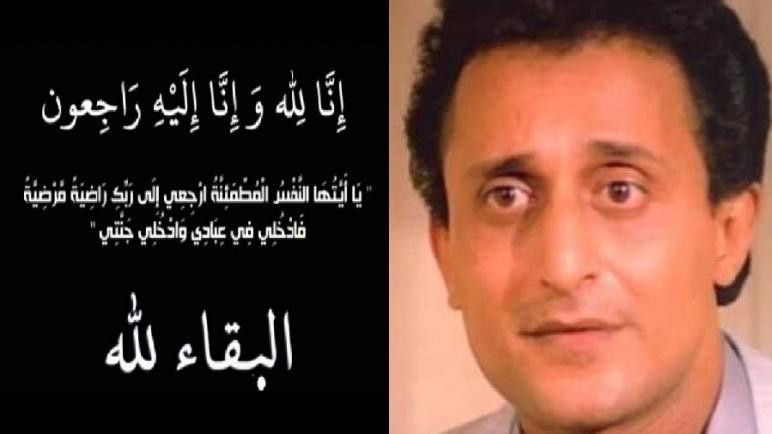 وفاة الفنان المصري محمود مسعود عن عمر يناهز 68 عاما