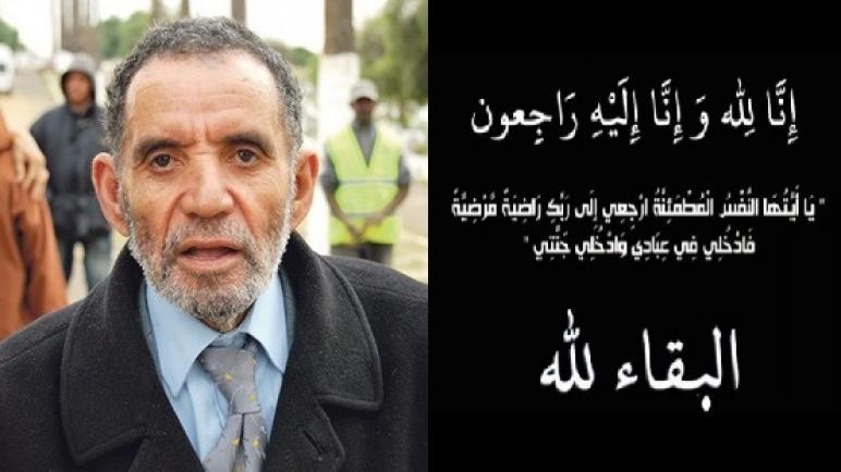 ذاكرة المسرح المغربي أحمد الصعري ينتقل إلى دار البقاء