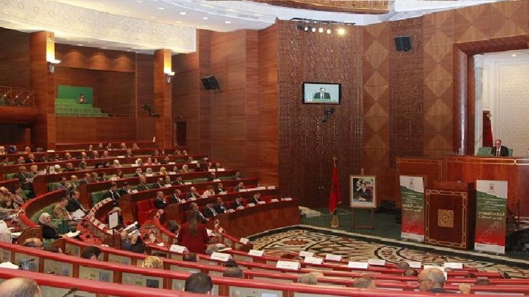 لجنة الخارجية بمجلس المستشارين تصادق بالإجماع على مشروعي قانونين متعلقان بترسيم الحدود البحرية المغربية