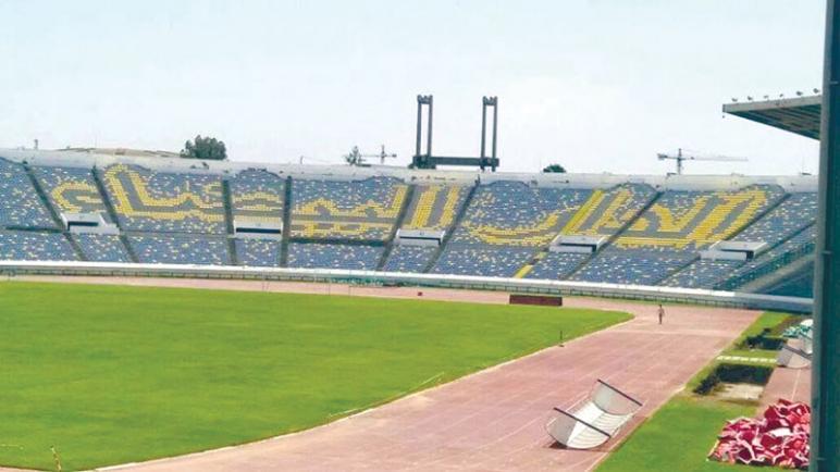 حضور أمني مكثف في مباراة إفتتاح مركب محمد الخامس