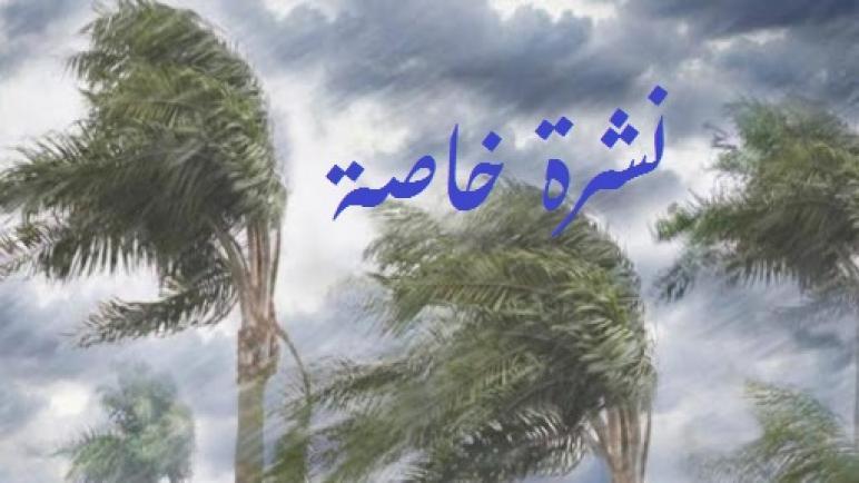 زخات رعدية وتساقطات ثلجية من الجمعة إلى الأحد بعدد من أقاليم المملكة
