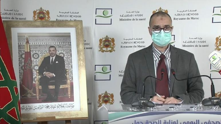 """""""كوفيد 19""""… تسجيل 191 حالة إصابة بالفيروس في المغرب خلال 24 ساعة"""