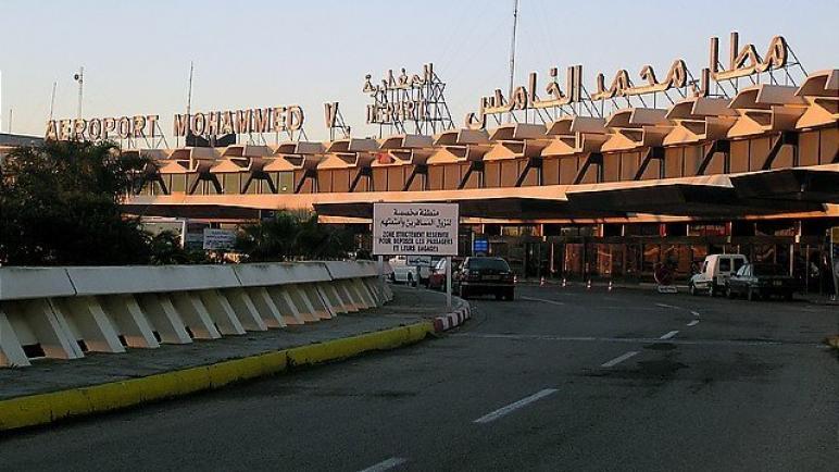 إحباط عملية تهريب كمية من الكوكايين بمطار محمد الخامس