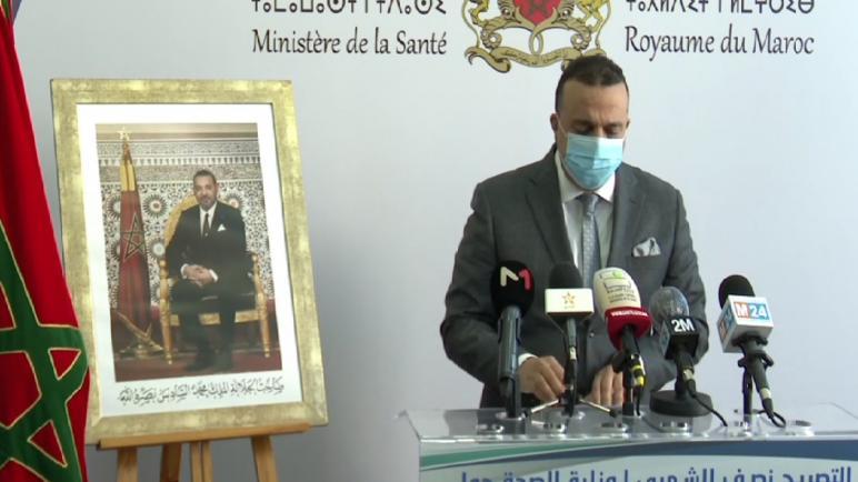 عبد الكريم مزيان بلفقيه… مراحل عدة مرت منها الحالة الوبائية بالمغرب