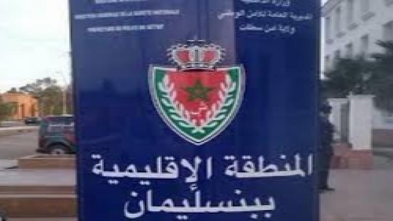 الشرطة القضائية بإبن سليمان توقف متورطا في النصب والإحتيال
