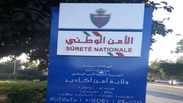 أمن أكادير يوقف متورطين في تنظيم الهجرة غير المشروعة