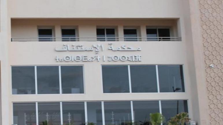 توقيف متورطين في بيع مواد ضارة بالصحة بوجدة
