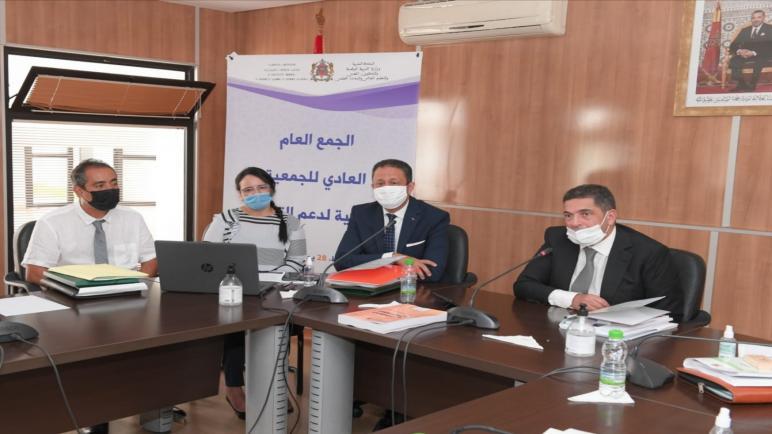 الجمعية المغربية لدعم التمدرس تعقد جمعها العام العادي السنوي