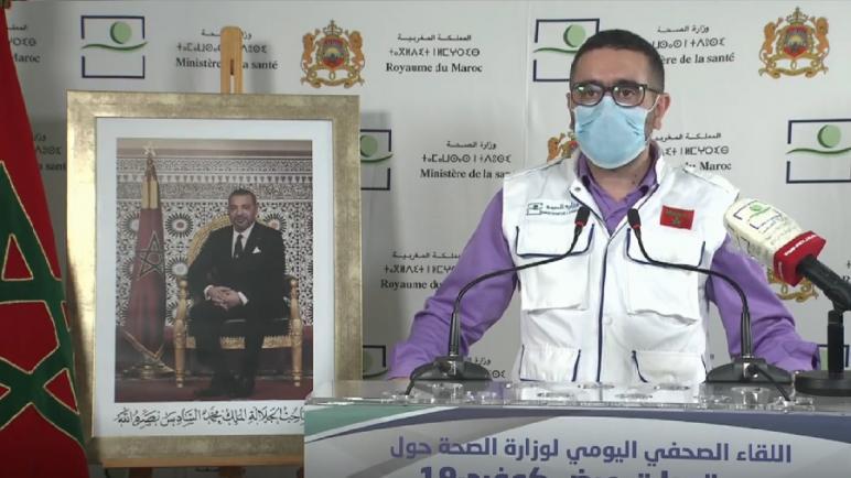 """معاد لمرابط… تسجيل 217 حالة شفاء و 42 حالة إصابة جديدة بفيروس """"كورونا"""" بالمغرب خلال 24 ساعة"""