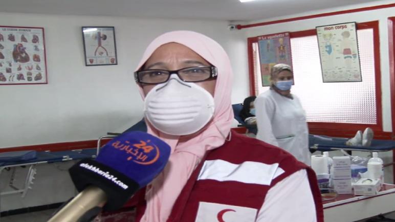 حملة للتبرع بالدم بمركز تكوين المسعفين الهلال الأحمر المغربي أنفا