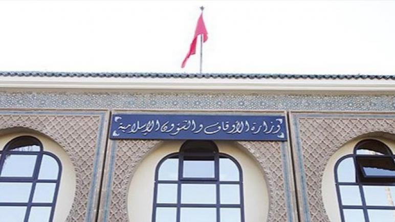 عيد المولد النبوي بالمغرب سيكون في 19 أكتوبر المقبل