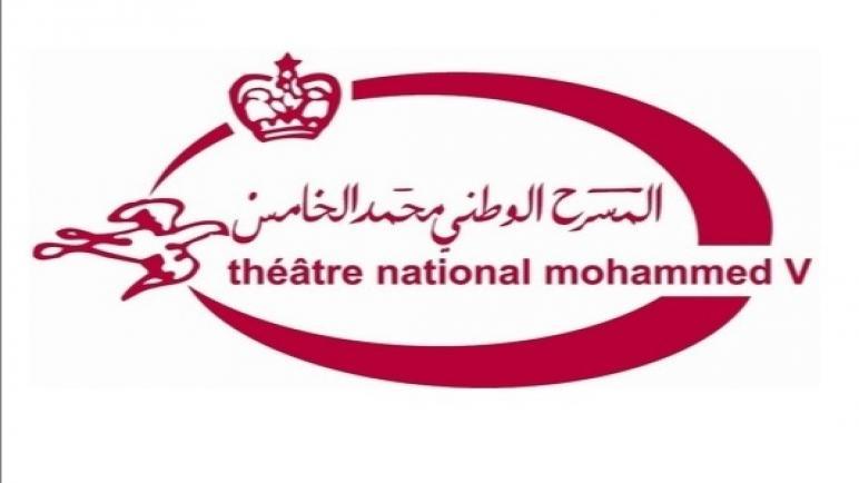 مسرح محمد الخامس يعلق أنشطته إلى حين تحسن الوضع الوبائي