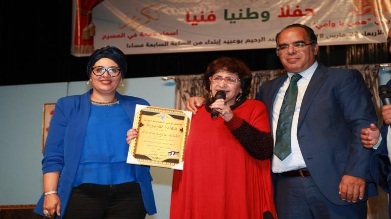 المحمدية تحتفي بقيدومي ورواد السينما والمسرح بمناسبة اليوم العالمي للمسرح
