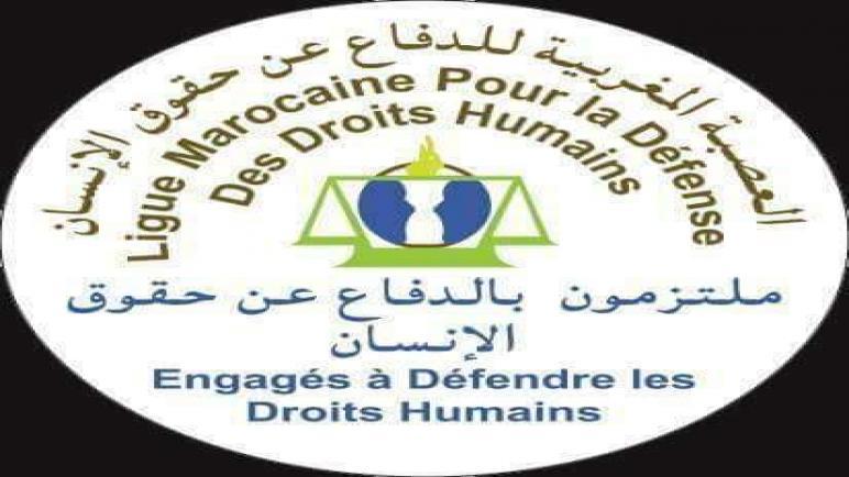 العصبة المغربية للدفاع عن حقوق الإنسان تعقد مؤتمرها الوطني الثامن بوزنيقة