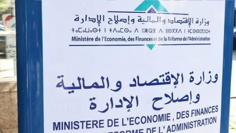 عجز الميزانية بلغ 6,7 مليار درهم خلال متم شهر مارس الماضي