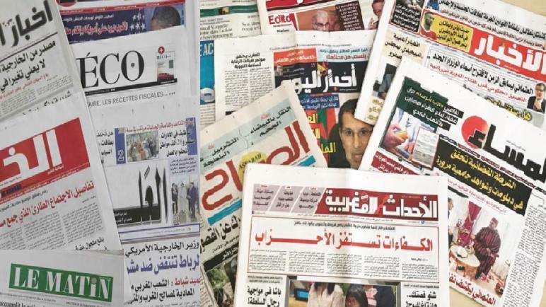 الجرائد والمجلات تعود لإصدار الطبعات الورقية ابتداء من يوم الثلاثاء المقبل