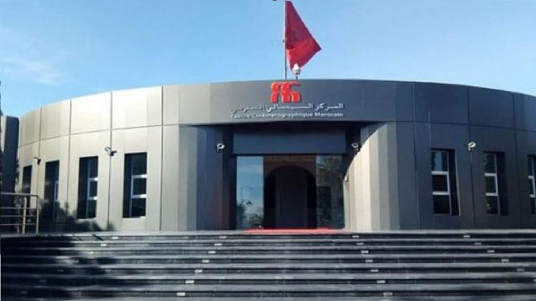 تخصيص أزيد من 17 مليون درهم لدعم المهرجانات السينمائية