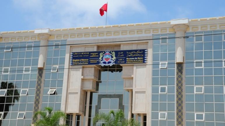 وزارة الإتصال تدعو إلى مراعاة الأحكام التي تحظر الاستنساخ