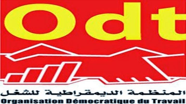 ال ODT تستغرب تصريحات هيئة حقوق الإنسان بالجزائر